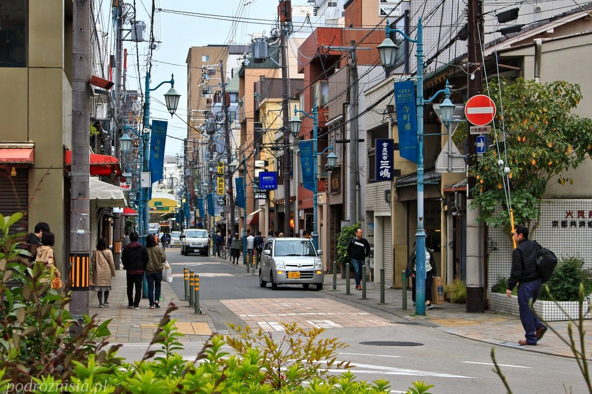 Ulice Kioto